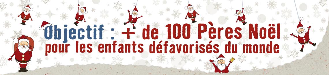 100 p res no l pour les enfants d favoris s du monde association partage - Noel enfant du monde ...